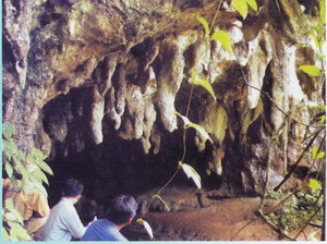 Goa Batu Ampu
