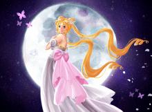 putri bulan